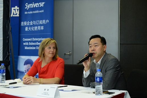 My colleague, George Guo, Corporate Vice President and Managing Director of Asia Pacific for Syniverse's Enterprise and Intelligence Solutions organization, joined me to co-present the study results.