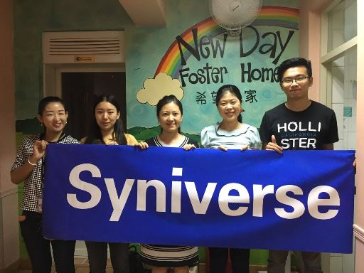 Our team: (from left) Amber Chang , Kira Li, me, Lucy Qu and Arthur Liu.