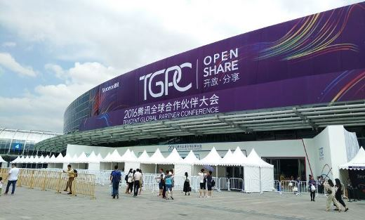 The site of the Tencent Global Partners Conference in Fuzhou, China.