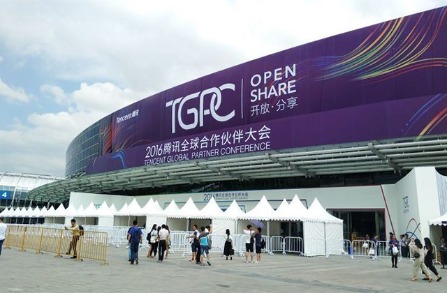 Syniverse Gains Glimpse of Mobile's Future at Tencent Global Partners Conference
