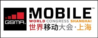 mwc-congress-shanghai-2017-1