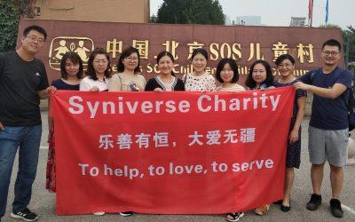 CSR Snapshot: Syniverse Visits Children's Home in Beijing