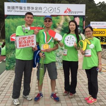 Hong_Kong_Team2