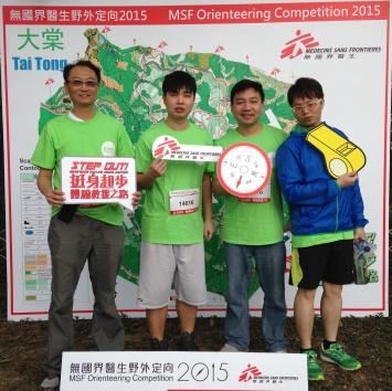 Hong_Kong_Team4